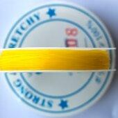 Силиконовая резинка жёлтая
